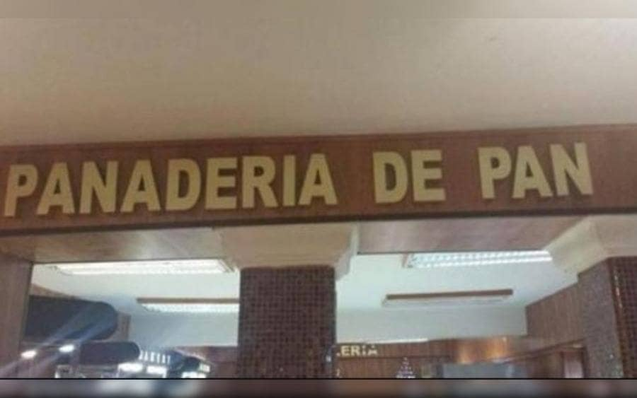 Letrero que lee: Panadería de Pan